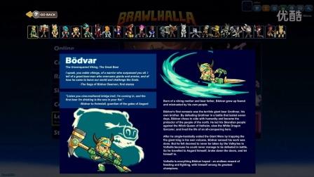 『酷丶小冬』Brawlhalla 神奇的格斗游戏!