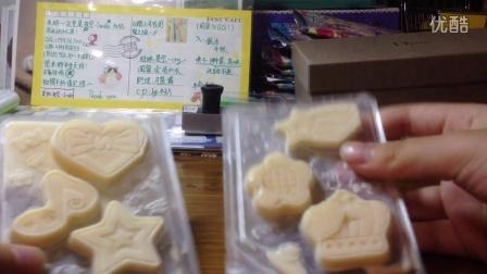 【果砸】品鉴自制偶活糖