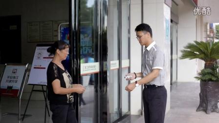 《预防洗钱活动 维护金融秩序》浙江民泰商业银行20160828