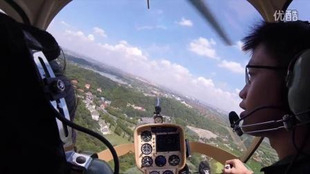 Cabri G2直升机体验201608_first cut
