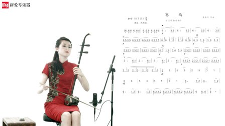 二胡教程:二胡演奏中的弓法技巧插图