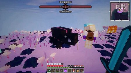 艾暮米月【奇迹小镇】四季风多模组生存42 果冻国王和杀死甲虫的一百种方法 Minecraft我的世界