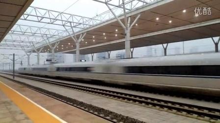 津秦高铁滨海站G1275次时速300公里高速通过