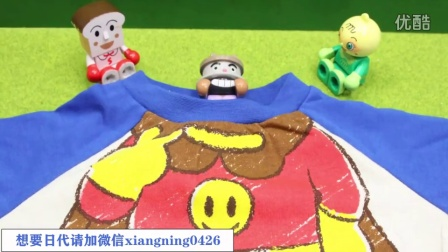 【日本代购】小猪佩奇 面包超人 玩积木 面包超人衣服和帽子