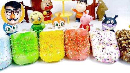 小猪佩奇冰淇淋