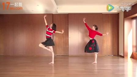 古典舞:烟花三月