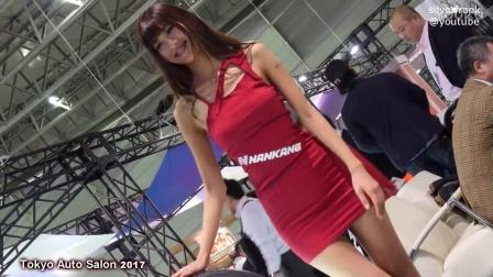 2017 东京车展美女车模 2017 东京汽车沙龙 Nankang Tire 南港輪胎模特 2