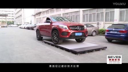 深圳企业宣传片-鑫亿光LED企业宣传片-深圳赛维影视