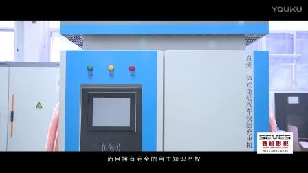 深圳企业宣传片-晶福源科技股份有限公司宣传片-深圳赛维影视