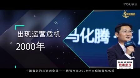深圳企业宣传片-马来西亚创投集团宣传片-深圳赛维影视