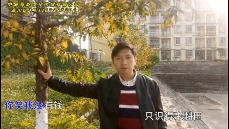 陆川妹-黄永华正版客家话歌曲