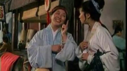 豫剧电影=巧配鸳鸯01