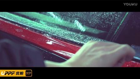 迈凯轮全车施工UPPF优帕透明车衣