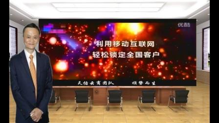 马云2017最新演讲:新商业模式 住家创业你看懂背后的商机了吗 人民的名义俞凌雄