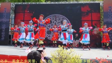 2017第二届大别山百里毛香文化节盛况视频