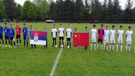 Serbia football camp Friendly game