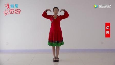 蒙古舞:基本形态.mp4