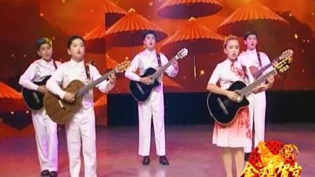 少年锦时 吉他弹唱
