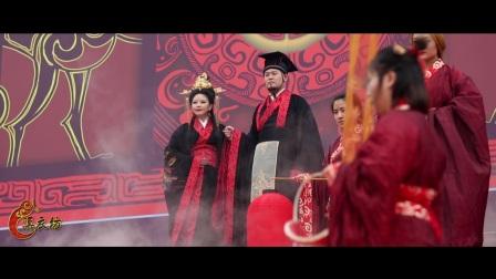 【汉衣坊作品】周礼文化. 经典汉式婚礼之汉朝风格婚礼.煌煌国韵