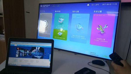 02将信息发布盒和显示设备相连,显示画面,通过系统设置进行无线网络连接
