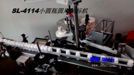 赛维- 小圆瓶圆周贴标机应用视频