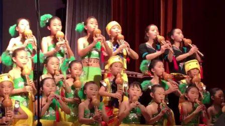葫芦丝合奏《 赶圩归来啊哩哩》云南曲靖市 环宇艺术学校 上海第七届音乐夏令营