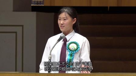 """心连心第11期 第10回""""参加日语辩论大会全国大赛!"""""""