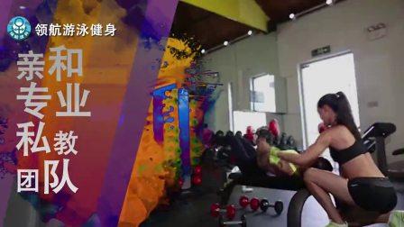 西安宣传片拍摄制作健身类企业宣传片样片参考