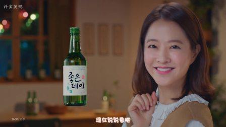 【朴宝英】2017年 GoodDay(好天)TVCF 4篇合集 中字