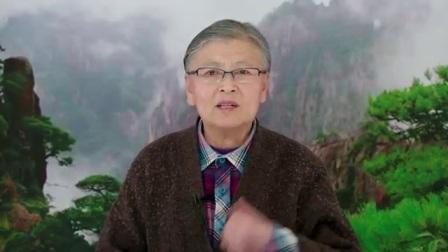 答疑解難2 --劉素雲老師主講