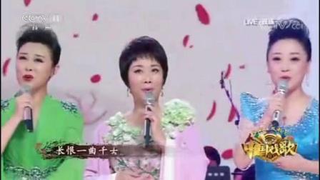 【  京剧《梨花颂》】梅派五大美女同台共唱《梨花颂》。我连听了几遍还是觉得自己没听够