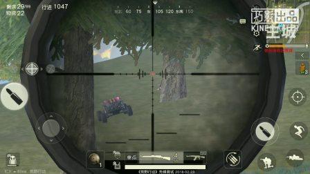 98k 4连远狙杀《时空荒野行动》短视频 第二集 98k贼好用