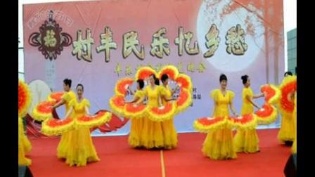 上海横沙岛丰乐村联艺晚会(村民表演扇子舞)