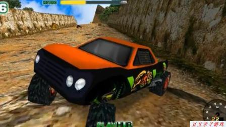 赛车总动员玩具动画视频之大脚车赛车动画玩具视频