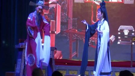 越剧:六月飞雪(4-4)张爱萍(嵊州群艺)  筱钟yueju