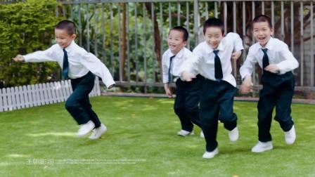 福州最特别的毕业季拍摄-智慧树幼儿园大一班毕业季微电影-王朝影视作品