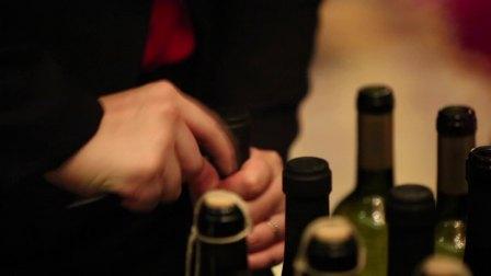 Botter酒庄 酒会  Interprocom 蒂维妮