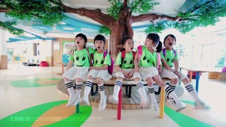 连江最酷的的毕业季微电影-连江实验幼儿园大二班-王朝影视作品
