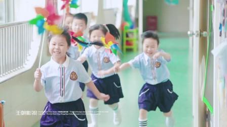 福州最具个性的毕业拍摄-广厦幼儿园大五班毕业季微电影-王朝影视作品