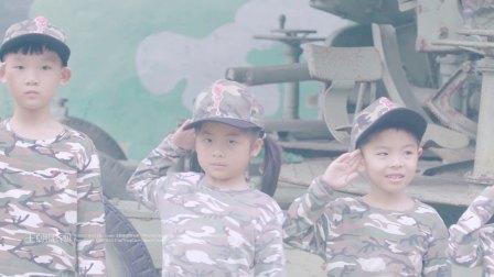 福州最具特色的毕业拍摄-省直军区幼儿园大2班-王朝影视作品
