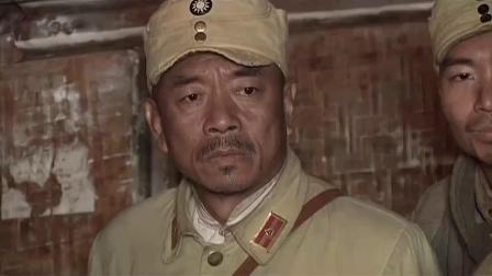 《川军团血战到底》 04 川军受不平待遇 怒斥国军起冲突