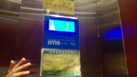 恒大雅苑70栋电梯上行 (1/F-22/F)