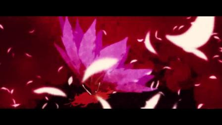 【AMV】黑暗的裂痕