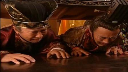 """皇帝说""""平身""""的另一种解释, 你绝对没有听说过, 非常搞笑!"""
