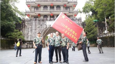 126师炮团二营五连暨四连广西南宁聚会 相片视频