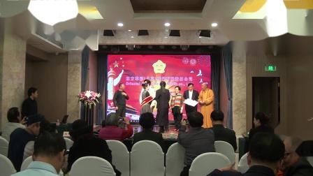 现场直播:东方军彩揭牌仪式在北京奥加饭店奥加美术馆隆重举行(江改银报道)00022