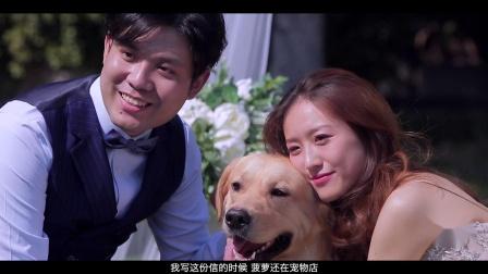 2018.09.27_AnglePictures(安格映画)作品-齐盛宾馆婚礼集锦
