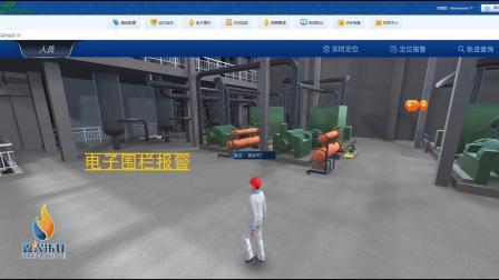 电力能源化工行业三维可视化安全管理系统
