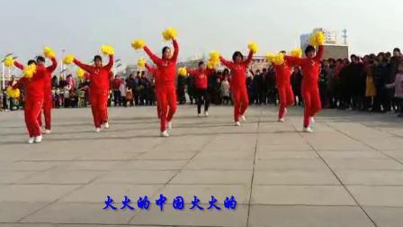 河北成安北阳广场舞 46 火火的中国火火的时代