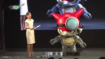数码宝贝应用宇宙怪兽发表会「东京玩具展」